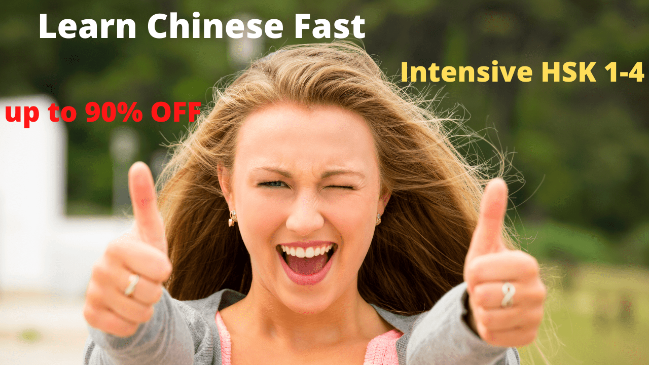 90% OFF on HSK Courses to Learn Chinese Fast