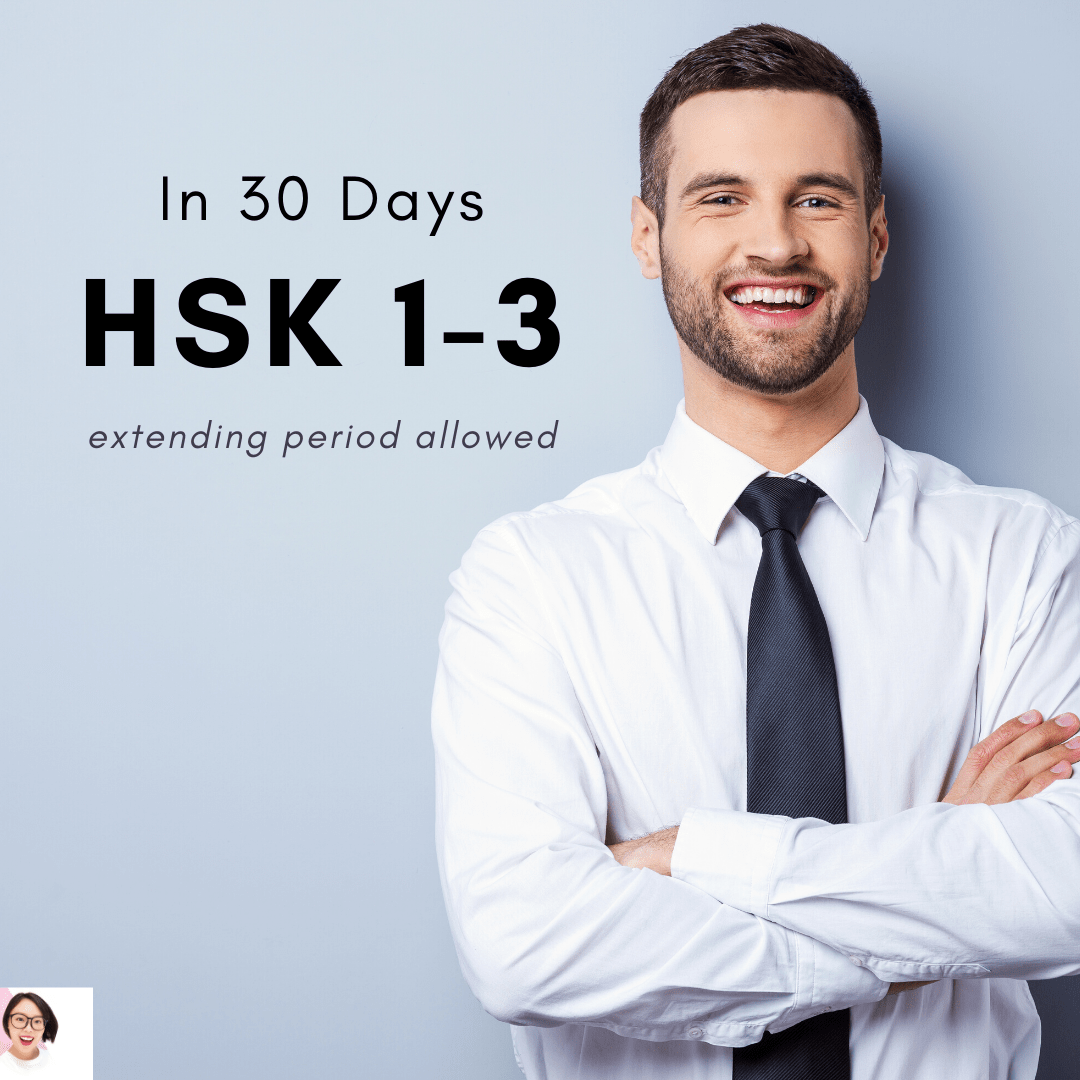 Quickly cover HSK 1-3 IN 30 DAYS