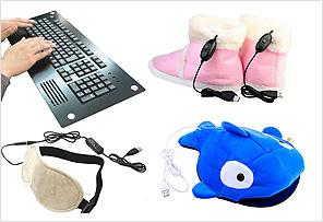 USB Gadgets in focalprice.com
