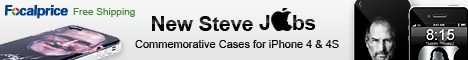 Special Iphone 4/4S Steve Jobs Commemorative Edition