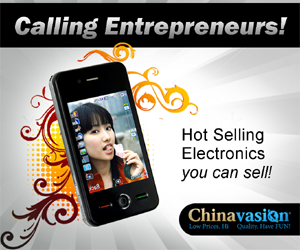 Chinese Gadget Wholesale