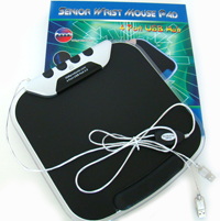 ValueRays® Warm Mouse Pad