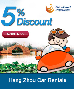 5% discount for Hangzhou car rental service - Book it now with Chinatraveldepot.com