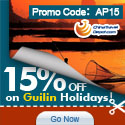 15% off for Guilin Activity