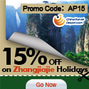 15% off for Zhangjiajie Tours