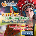 Save 5% on Beijing Hotels