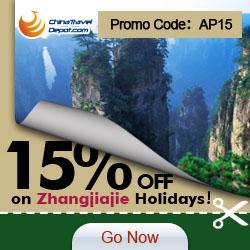 15% off for Zhangjiajie Tours
