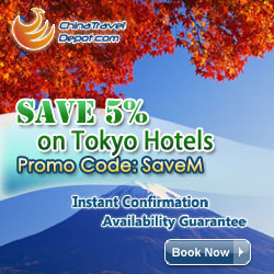 discount on Tokyo Hotels