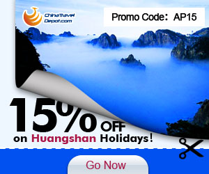 15% off for Huangshan Tours
