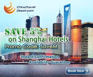 Save 5% on Shanghai Hotels