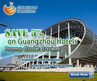 Save 5% on Guangzhou Hotels