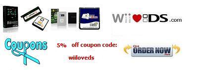 wiiloveds.com