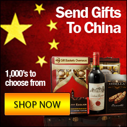 gifts to china