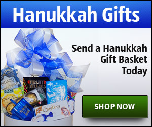 send chanukah gifts overseas