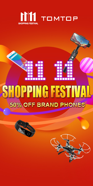 11.11 Singles Day Presents & Coupons 1