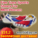 Five Toes Sports Shoes
