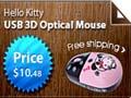 USB 3D Optical Mouse