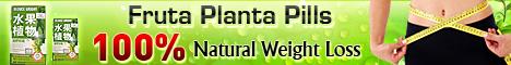 Fruta planta reduce weight long header banner ad
