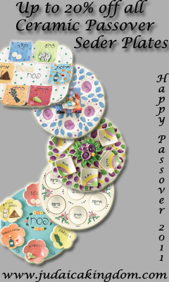 Shop for Seder Plates at judaicakingdom.com