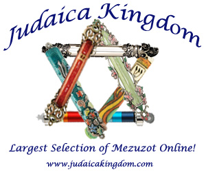 Mezuzah selection of judaicakingdom.com