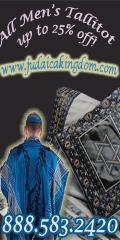 shop for tallits at judaicakingdom.com