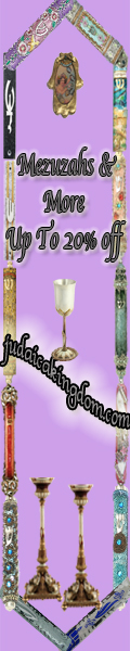 Shop for mezuzahs at judaicakingdom.com