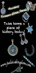 Shop for Jewelry at judaicakingdom.com