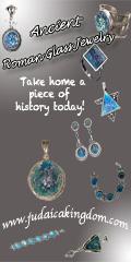 Shop for Jewelry at judaicakingdom.com