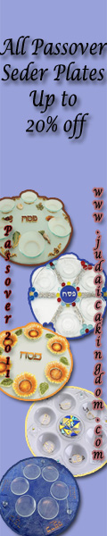 Shop for Passover at judaicakingdom.com