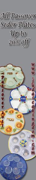 Shop for Passover at judaicakingdom.com