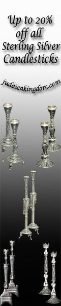 Shop for Sterling Silver Candlesticks at judaicakingdom.com