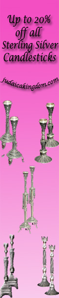 Shop for Sterling Silver Candlesticks at judaicakingdom.com