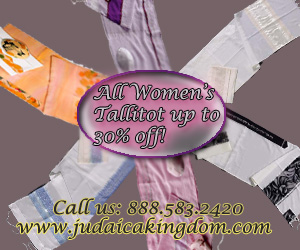 shop for tallits at judaicakingdom.com