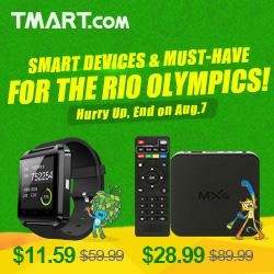 Rio Olympics Big Sale