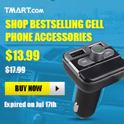 Cell Phone Accessories Sale - $13.99 on Bluetooth FM Transmitter