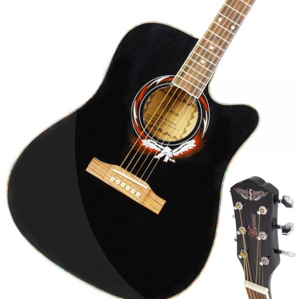 "$59.99 for Beginner 41"" Cutaway Folk Acoustic Wooden Guitar With Code FOLK0322"