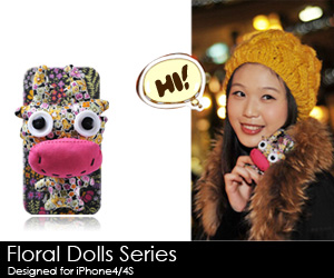 Floral Dolls iPhone4/4S Case