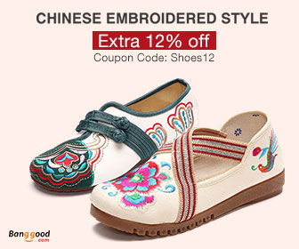 12% OFF for Chinese Embroidered Shoes