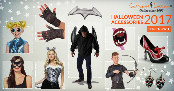 Halloween Accessories 2017