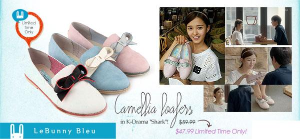 Oxfords Camillia Loafers