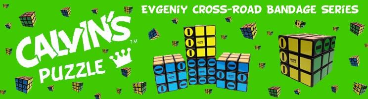 Evgeniy Cross-Road Bandage Series