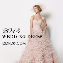 cheep prom dresses