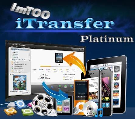 ImTOO iTransfer Platinum