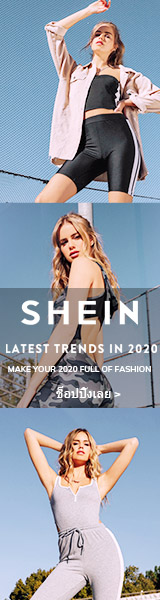 Shop the Latest Trends of 2020 at th.SHEIN.com. No Code Required. Offer Expires 01/20/2020
