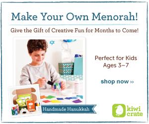 Make your own Menorah! Shop Kiwi Crate ››