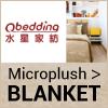 Shop Super Soft Microplush Blankets