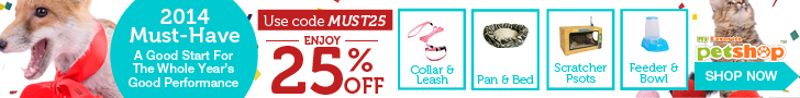 25% OFF for dog essentials & cat essentials at myfavoritepetshop.com. Use coupon MUST25. Shop now!