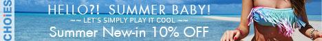 Verão Nova-in 10% Off