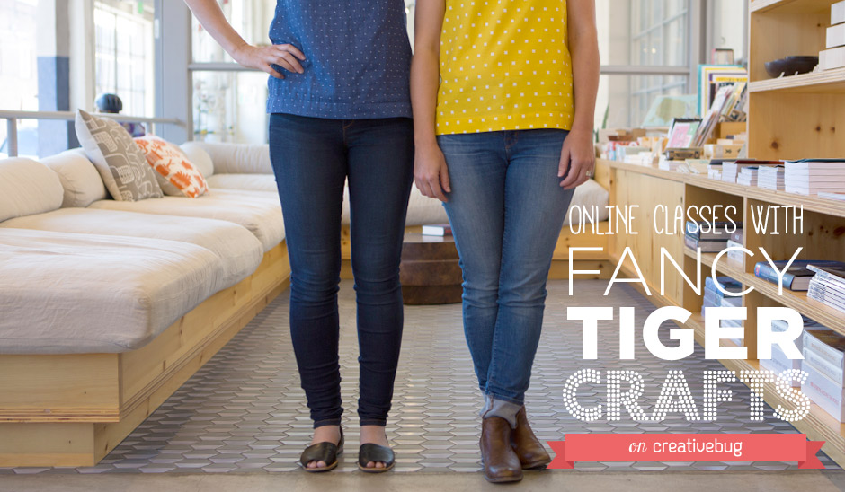 online classes with fancy tiger crafts