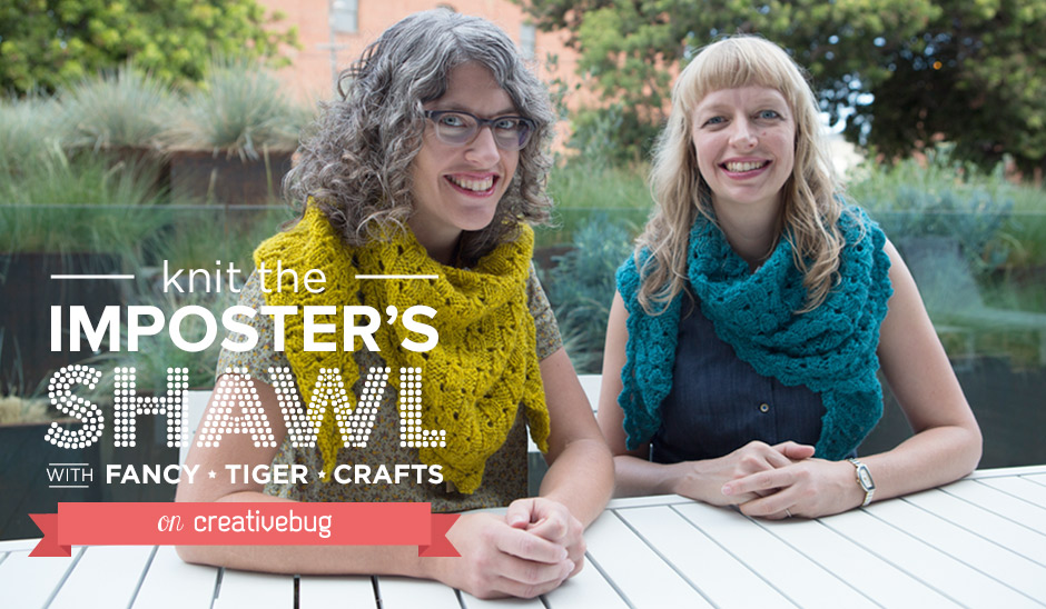 imposter's shawl with fancy tiger crafts